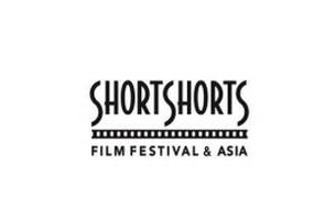 Short Shorts Film Festival & Asia Announces Call for Entries for Branded Shorts
