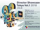 Introducing: Tracks & Fields' Director Showcase Series