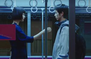 Kosai Sekine on Exploring Transcendent Love in Japan's First IMAX
