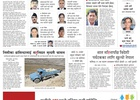Print ad - Nepal