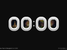 FCB Artgroup and Global Air Take Flight with New Year Campaign