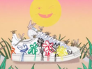 Adidas Originals Collaborates with Sean Wotherspoon on New SUPEREARTH Sneakers