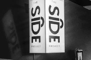 Isobar Greece Launches 'The Side Project' Coffee Shop