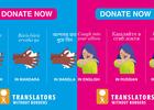 TBWA\Dublin Launches Pro Bono Campaign For Translators Without Borders