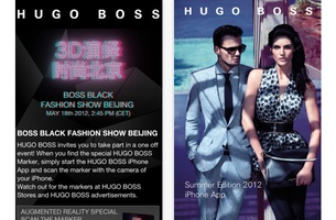 World's First 3D Fashion Show Via Mobile Phone