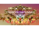 NABS Pepares to Wow Adland With its 'Stranger Than Summer' Event