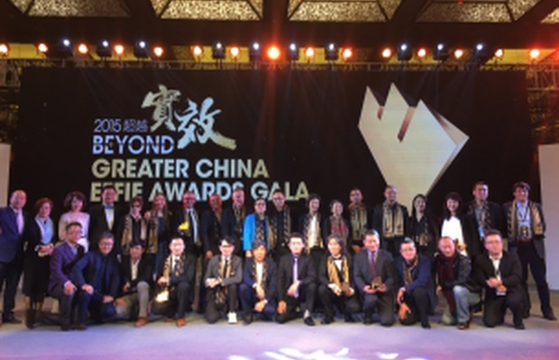 JWT Shanghai Wins Gold at the Greater China Effie Awards