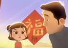 How Final Frontier Brought Airbnb Home for Lunar New Year