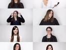 Ladies, You Kick Ass: Celebrating International Women's Day