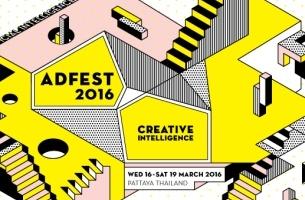 ADFEST 2016 Kicks Off with 'Creative Intelligence'