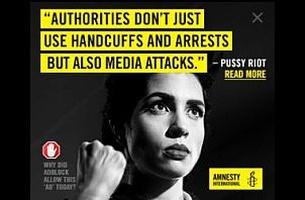 Amnesty International & AdBlock Partner to Fight Cyber Censorship