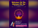 EsselWorld Campaign Lets You Get Your Own Fairy-Lit Bottle on the Park's Treelight This Diwali