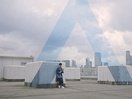 BBVA Bank Offers 'New Beginnings' in Location-Spanning Ad