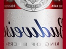Budweiser's New #SelfieBud is First Bud Made For the Selfie Generation