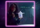 "Havas - Gaviscon ""Night Lab: Food-Flavoured Yoghurt"""