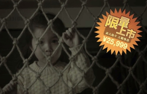 BBH China's Chilling Infomercial Reveals Horrors of Child Trafficking