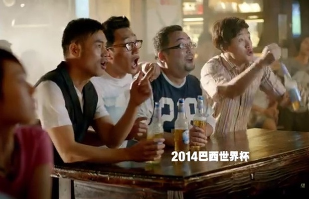 BBH China Taps into Chinese World Cup Fever for Harbin Beer