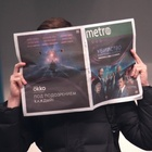 Okko Campaign Turns St. Petersburg Metro Users into Old-School Detectives