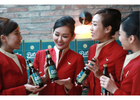McCann Worldgroup Helps to Brew Beer Best Served 35,000 Feet