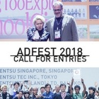ADFEST Announces 2018 Lotus Awards Entry Submission
