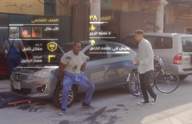 electriclimefilms and Riot Games Capture Essence of MENA Neighbourhoods with Wild Rift Launch