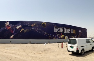 'Passion Drives Us All' by TBWA\Qatar