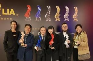 Cheil Worldwide Triumphs at Global LIA Ceremony in Shanghai