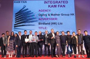 Ogilvy Hong Kong Steals The Show At Kam Fan Awards