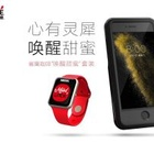 Nescafé China Promotes 'Real Connections' with Smartphone Case & Smart Watch App