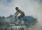 Edwin Nikkels Directs Tinkoff's New TV Ad Starring Cycling Champion Peter Sagan