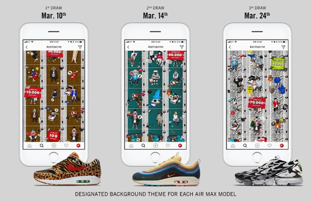 How PostVisual and Nike #AIRMAXLINE Got 'Sneaker Heads