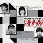 Introducing ADFEST 2017's 'Fabulous Four'