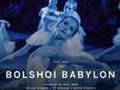 Eclectic's Smith & Elms Score Nick Read's Latest Feature 'Bolshoi Babylon'