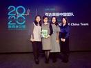 Patek Philippe Wins Bloomberg Businessweek China Award