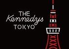 Wieden+Kennedy Tokyo Announce New Dynamic Creative Talent Program