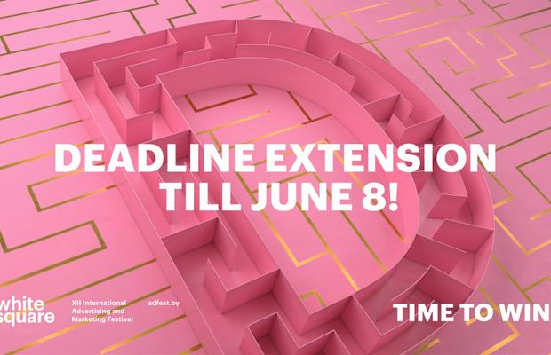 White Square Advertising Festival Extends Entry Deadline
