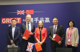 UK Ad Association Signs Historic Agreement with Shanghai International Advertising Festival