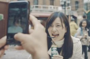 JWT Japan Brings Kraft 100% Parmesan to a Younger Generation