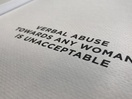 MRM//McCann Leverages Voice Technology to Give Verbal Abuse Victims a Voice