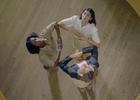 Footwear Brand AGL Honours the Creative Power of Womxn in FW21 Film