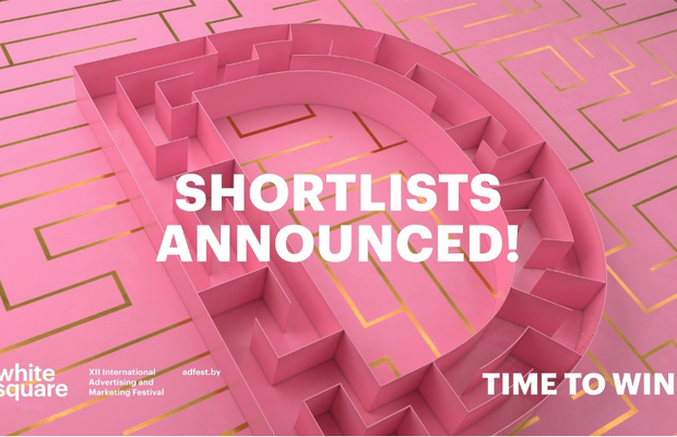 White Square 2020 Shortlists Are Announced