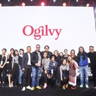 Ogilvy Wins Network of the Year and Best of Show at One Show Greater China