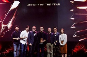 TBWA\Shanghai Wins Agency Of The Year at One Show Greater China 2017