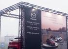 Mazda - Drive-Thru Motor Show
