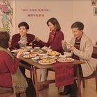 Eu Yan Sang Taps Into Generational Gap for Chinese New Year Campaign