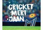 CricketMeriJaan