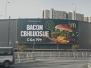 Nord DDB's New Billboard for McDonald's Visualises Dyslexia to Help Raise Awareness