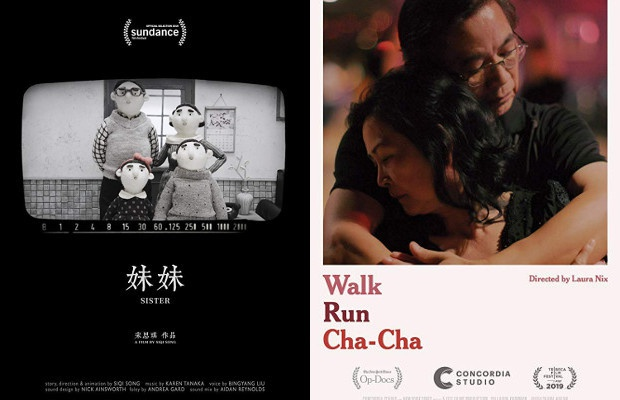 Majority Directors Receive Two Oscar Nominations