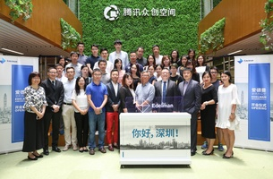 Edelman China Opens Shenzhen Office