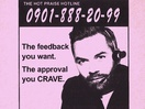 Need a Saucy Creative Pick Me Up? Call the 'Hot Praise Hotline'